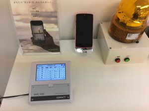 ゲートウェイ(WMC-600) LTE通信モジュールが内蔵