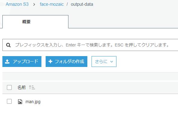 moza_s3_output